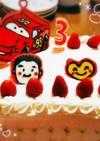 ♡カーズのデコレーション♪誕生日ケーキ♡