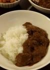 豆味噌のビーフカレー