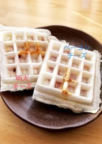 鏡餅モッフル!明太チーズ&ベーコンチーズ