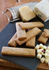 ライ麦粉の贅沢チーズクッキー