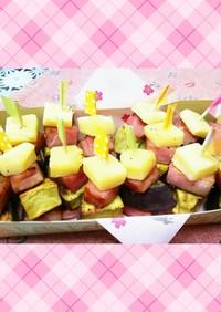 薩摩芋とベーコンとチーズのピンチョス☆