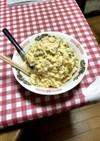 わが家のポテトサラダ