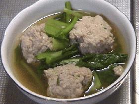 肉団子と小松菜のスープ