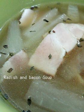 大根とベーコンのスープ