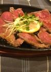 レモンステーキ ステーキのタレ