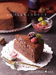 とろける生チョコ☆ケーキ☆バレンタインの写真