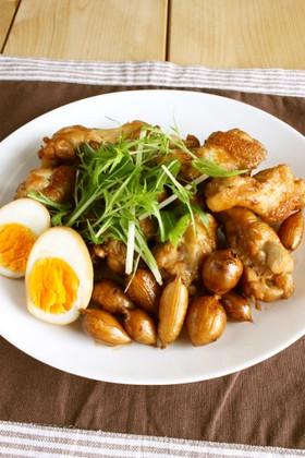 アピオスと鶏肉のさっぱり煮