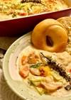 蓮根ホワイトソースの冬野菜熱々グラタン