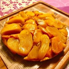 柿林檎のタルトタタン☆絶品赤ワイン煮で