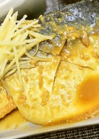 低温調理でふっくらサバの味噌煮