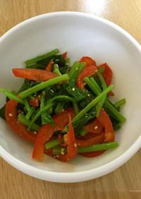 青菜とパプリカのナムル