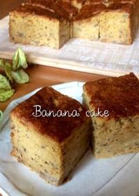 しっとり濃厚☆バナナケーキ