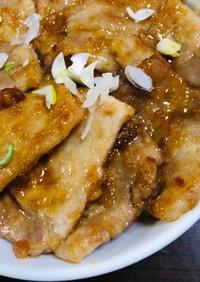 簡単♪北海道十勝の豚丼
