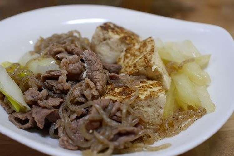 豆腐 しらたき 肉
