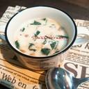 ベーコンとキノコほうれん草のミルクスープ