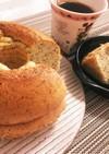 【糖質オフ】大豆粉のシフォンケーキ