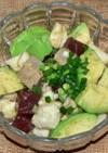 アボカドとマグロ、長芋のわさび風味和え