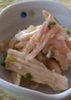 鶏ハム→ピリ辛ポン酢