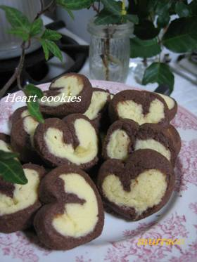 バレンタインにいかが?ハートのクッキー♪