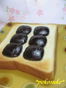 焼きチョコ サイコロリッチ*トースト