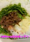 ◇わさび菜とふわふわ卵の牛肉の巻寿司◇