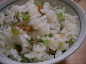 ✿鶏皮と青菜の混ぜご飯✿