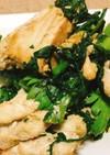 鮪のスジ肉と春菊の生姜炒め