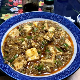 本番四川麻婆豆腐