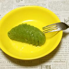 レモン&砂糖で♡デザートにアボガド