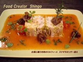 白菜と鶏ひき肉のミルフィーユ仕立て