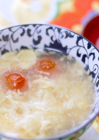 ふわとろ~玉子とトマトの中華風スープ