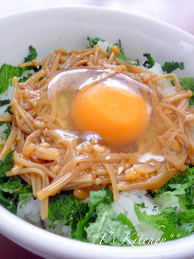 ✿卵かけごはん+なめたけ✿
