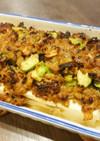 豆腐とアボカドの和風グラタン