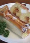 簡単!サクサク♪食パンで作るアップルパイ