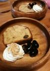 きな粉と黒豆のパウンドケーキ♪