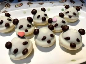 バレンタイン簡単大量★可愛いパンダチョコ