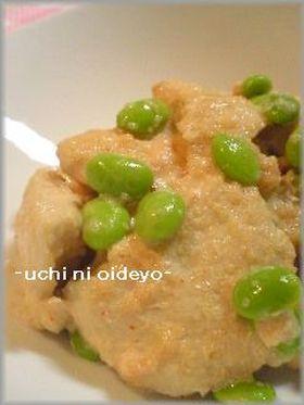 ●明太マヨ● 鶏胸肉&枝豆