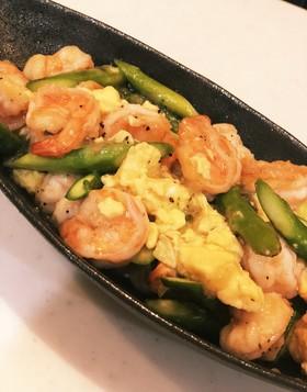 美味♡海老とアスパラの卵炒め