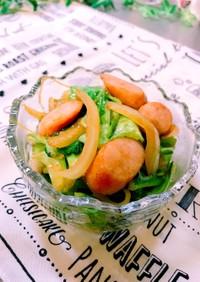 お弁当の隙間に♡カレーマヨde野菜炒め