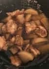 大根と鶏肉の煮物★炊飯器★時短