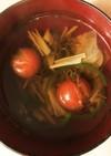 冷凍ミニトマトのスープ