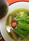 ジェノベーゼソースで、緑のスープ