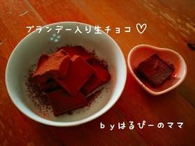 簡単♪ブランデー入り生チョコ♡♡♡