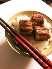 簡単さっぱり♪鰻のひつまぶし風ご飯の写真