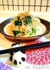 節約副菜☆大根の皮deもやしと青菜ナムル