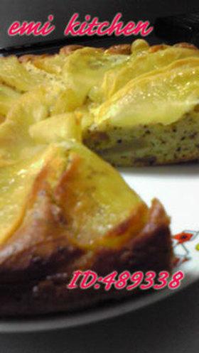 *簡単*軽量カップDEりんごケーキ