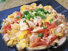 トマトと卵の炒め物(サラダチキン入り)