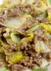 白菜とえのきとひき肉中華炒め