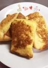 1歳からのフレンチトースト(離乳食)