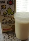 生麹と豆乳で甘酒ジャム